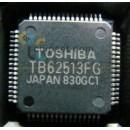 TB62513FG